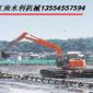 �V�|湛江水�挖掘�C出租