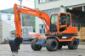新源挖掘机XY75W-8